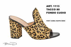 canape' 2019 pe donna foto002 (11)