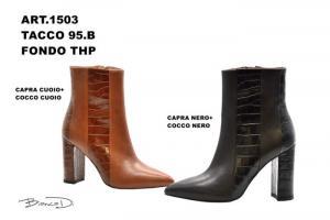 canape 2020 ai donna C1503-700x467