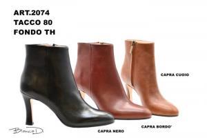 canape 2020 ai donna C2074CP-700x467