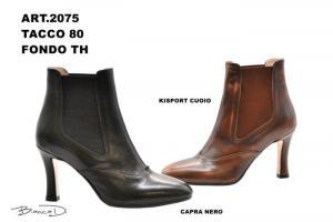 canape 2020 ai donna C2075-700x467