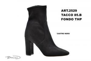 canape 2020 ai donna C2529-700x467